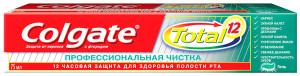 colgate_kolgejt_zubnaya_pasta_total_12_professional_naya_chistka_75_ml_12_111513